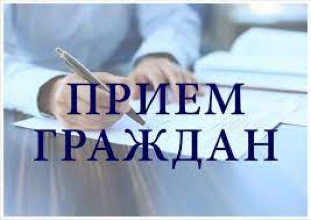 12 мая 2021 года с 14.00 до 17.00 состоится прием граждан по личным вопросам по адресу: г. Барановичи, ул. Советская, 79, каб. 227