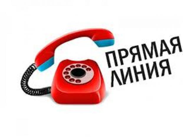 """6 августа 2020 года с 16.00 до 18.00 часов состоится """"прямая линия"""" по телефону (8-0163) 42-15-22 и прием граждан по личным вопросам по адресу: г. Барановичи, ул. Советская, 79, каб.227."""